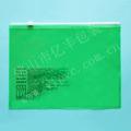 定制PVC文件袋