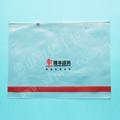 PVC拉链文件袋