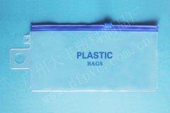 PVC眼镜袋